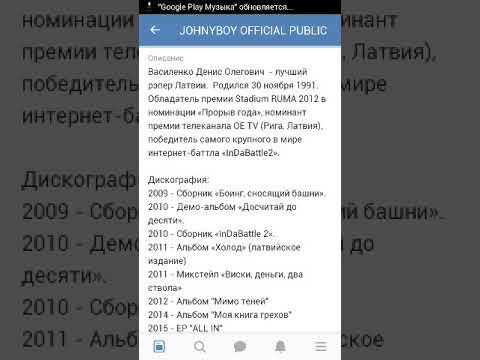 Джонибой возвращается в батлы 2017 (2018) батл с СД VS ДЕНИС ДЖОНИБОЙ