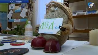 В Сольцах в рамках областного благотворительного марафона открылась выставка народных ремесел