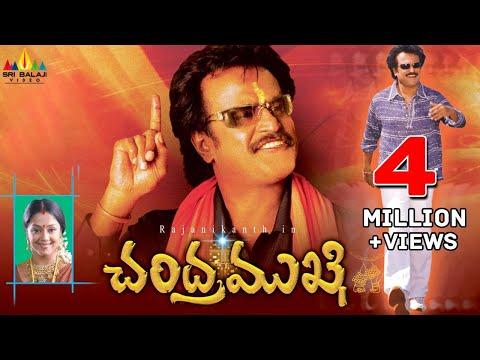 Chandramukhi Telugu Full Movie | Rajinikanth, Nyanatara, Jyothika | Sri Balaji Video
