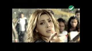 تحميل اغاني Nawal Al Zoughbi Albi Esalou | نوال الزغبى - قلبى اسالو MP3
