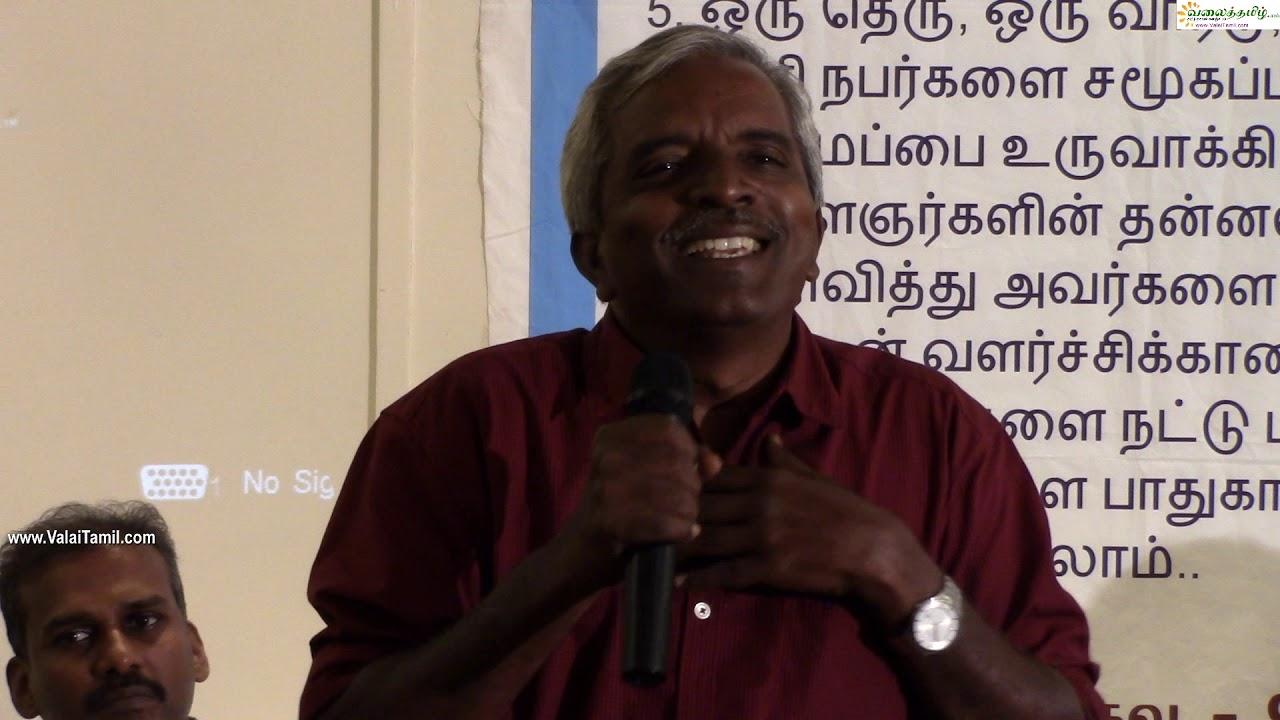 கூத்தம்பாக்கம் இளங்கோ -நல்லோர் வட்டம்