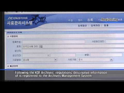 The Archives management of Korea Democracy Foundation