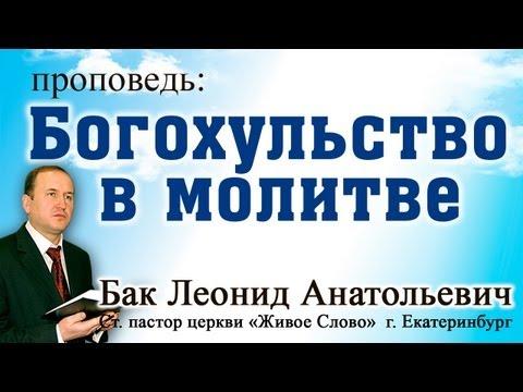 Тексты молитв на церковно славянском