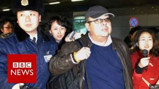 Kim Jong-nam death: Malaysia police hold female suspect - BBC News
