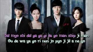 Yoon Mi-rae - Touch Love (OST Master's Sun) (Audio + Simple Lyrics) Karaoke/ Sing Along