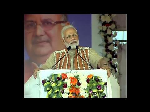 PM Modi Launches Ayushman Bharat Yojana, and addresses Public Meeting in Bijapur, Chattishgarh