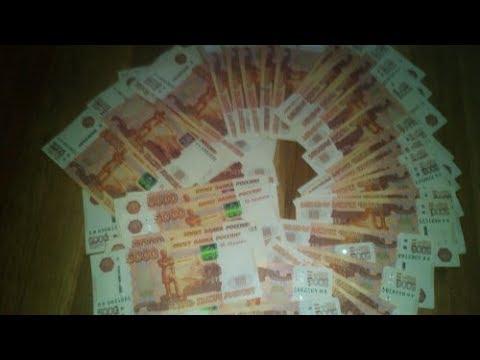 Кредитный брокер в волгограде