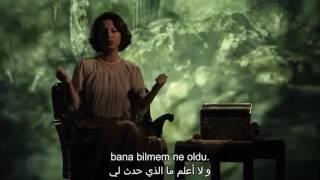 Eylem Aktaş - O Gözler Benim Ağlar مترجمة (Official Seyyan Oskay )