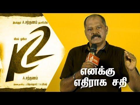 புதிய சிக்கலில் Kalavani 2 ! பகீர் கிளப்பும் Kalavani Producer Nazir !