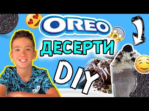 Източници в Skhidnytsia диабет