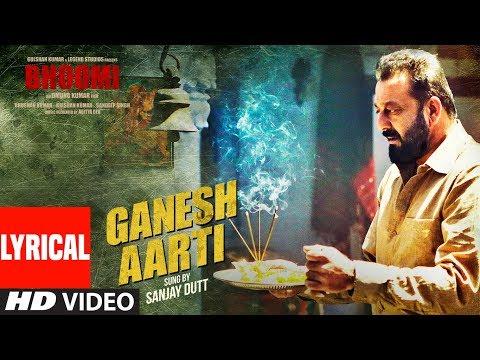Ganesh Aarti Lyric Video [OST by Sanjay Dutt]