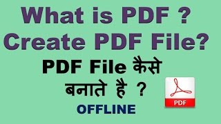 How To Create PDF File Offline ? PDF File Kaise Banate Hai ? - Download this Video in MP3, M4A, WEBM, MP4, 3GP