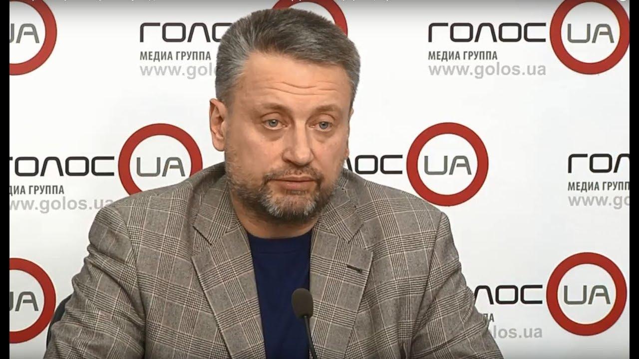 Затянувшиеся переговоры по транзиту:  ждать ли газовой войны с РФ? (пресс-конференция)