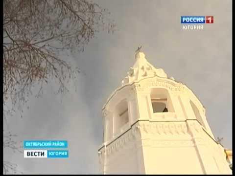 Церковь в с.бессоновке