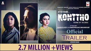 Konttho Trailer