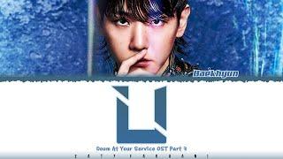 BAEKHYUN - 'U' [Doom At Your Service OST Part 3] Lyrics [Color Coded_Han_Rom_Eng]