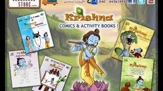 Krishna - Makhan Chor Song