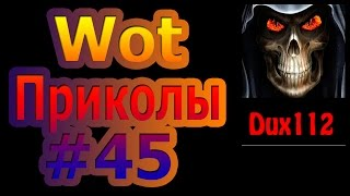 Wot-Coub Приколы #45