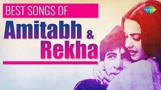 Top 15 Songs Of Amitabh Bachchan And Rekha | Evergreen Jodi