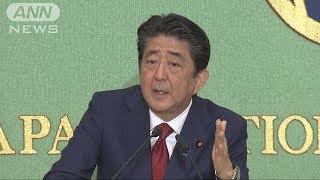 安倍総理VS石破氏自民・総裁選討論会ノーカット1218/09/14