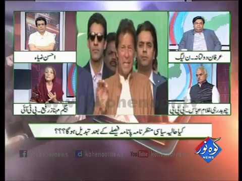 Pakistan Ki Awaaz 11 04 2017
