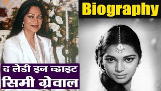 Simi Garewal Biography: Know Why Simi is obsessed with white | FilmiBeat