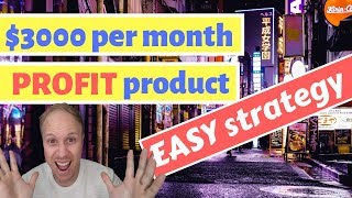 $3000 PROFIT per month product on Amazon Japan with EASY strategy