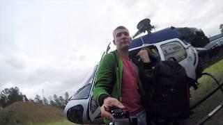Нерюнгри - Эльга