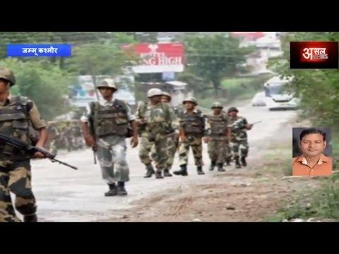 2 अप्रैल को Jammu जाएंगे PM MODI || सुरक्षा के पुख्ता इंतजाम किये गये