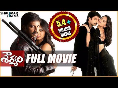 Souryam movie online watch