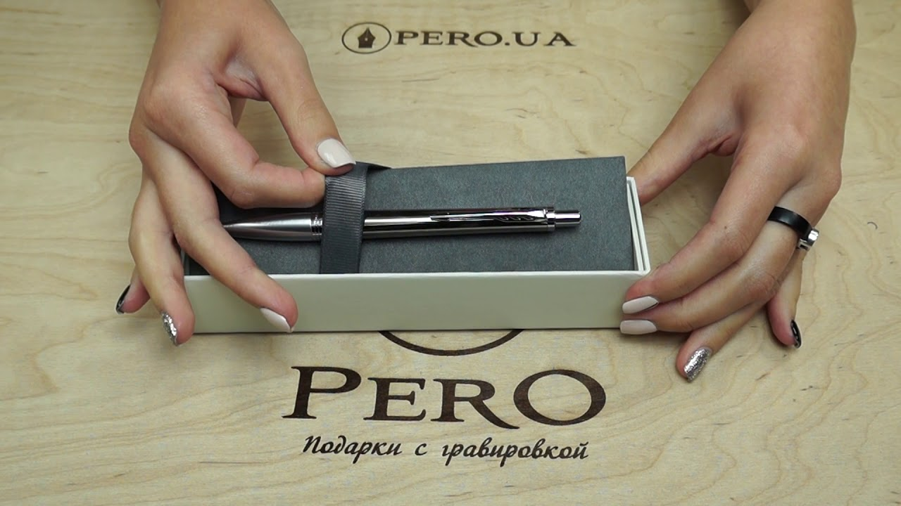 Шариковая ручка Parker URBAN 17 Premium Silvered Powder CT BP 32 232