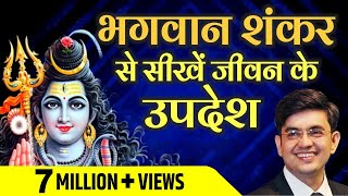 Lessons of  Network Marketing Form Lord Shiva | By Sonu Sharma |