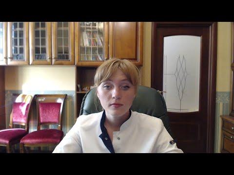 Самый необходимый витамин при планирование беременности. Акушер-гинеколог. Ольга Прядухина. Москва