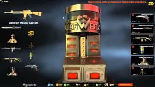 Warface: как выбить НАВСЕГДА  золотой М16А3 ЗА 1000 КРЕДИТОВ.!!!