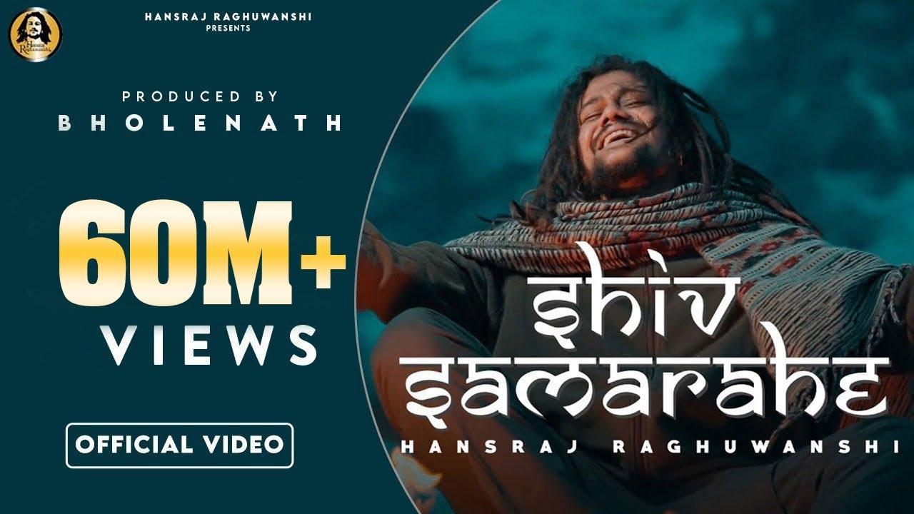 Shiv Sama Rahe Mujhme lyrics- Hansraj Raghuwanshi