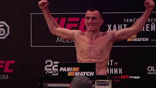 UFC Fight Night Moscow: Official Weigh-in
