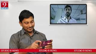 Yedu Chepala Katha In Telugu Full Movie Release Date म फ त