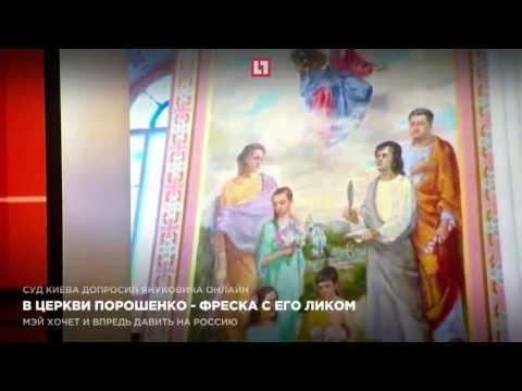 Церковь в малышево раменский район