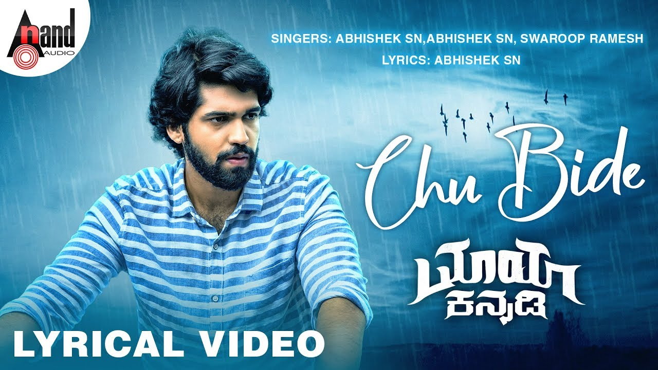 Chu Bide lyrics - Maya Kannadi - spider lyrics