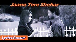 JAANE TERE SHEHAR - JAZBAA (Aishwarya Rai)| FULL SONG WITH LYRICS | Vipin Anneja, Arko