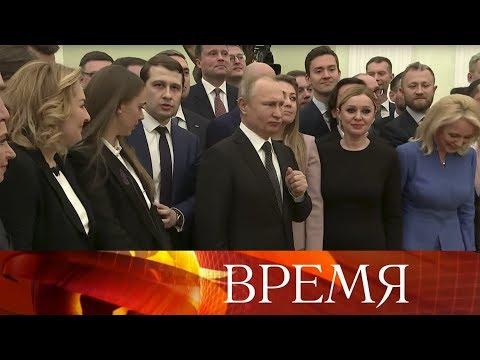 Дмитрий Артюхов принял участие во встрече выпускников программы управленческого кадрового резерва с Президентом России Владимиром Путиным. Репортаж
