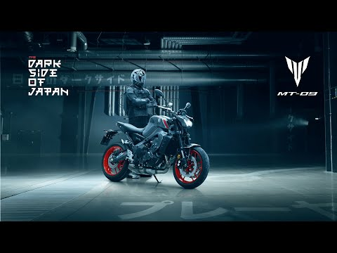 2021 Yamaha MT-09 in Herrin, Illinois - Video 1