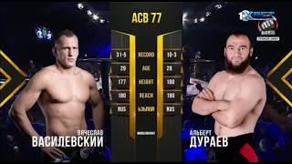 ЖЁСТКИЙ  БОИ БЕЗ ПРАВИЛ! UFC 2018 ГОДА.