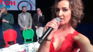 Ургант и Светлаков опозорили Бузову во время её выступления (ondom2.com)