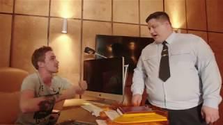 Гриша, Мухич и его мазь.