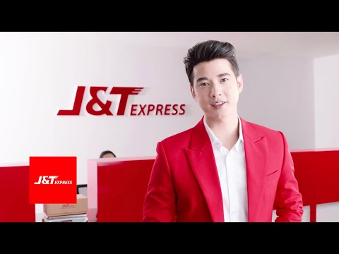 j&t express เช็คพัสดุ