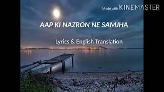 Aap ki Nazron ne Samjha | Lata Mangeshkar | with lyrics and English translation