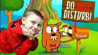 Смеемся и ДРАЗНИМ ЗВЕРЬКА Играем в мультяшную Игру Do not disturb 2 Видео для детей