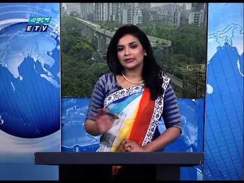 12 PM News || দুপুর ১২টার সংবাদ || 10 April 2021 || ETV News