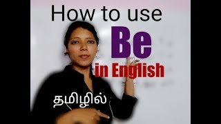 How To Use BE In English | Spoken English Through Tamil Lesson #61